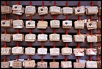 Prayers tablets, Meiji-jingu Shrine. Tokyo, Japan ( color)