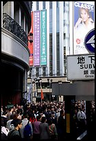 Crowds on the street near the Ginza subway station. Tokyo, Japan (color)