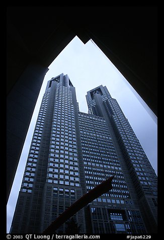 Tokyo Metropolitan Government offices, designed by Tange Kenzo. Tokyo, Japan (color)