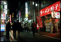 Backstreet by night. Tokyo, Japan