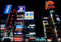 Neon lights by night, Shinjuku. Tokyo, Japan (color)
