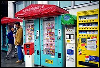 Automatic vending machines dispensing everything, including pornography. Tokyo, Japan ( color)