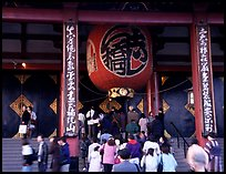 Entrance of the Senso-ji temple, Asakusa. Tokyo, Japan (color)