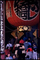Huge lantern at the entrance of the Senso-ji temple, Asakusa. Tokyo, Japan (color)