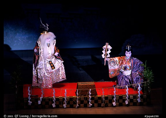 Traditional theater performance at the Gion Kobu Kaburen-jo theatre. Kyoto, Japan