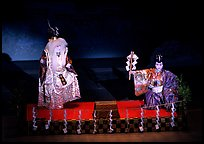 Traditional theater performance at the Gion Kobu Kaburen-jo theatre. Kyoto, Japan (color)