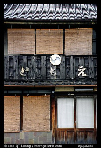 Exterior of a townhouse. Kyoto, Japan (color)