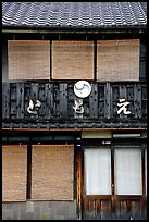 Exterior of a townhouse. Kyoto, Japan