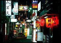 Narrow alley in the Pontocho entertainment district by night. Kyoto, Japan
