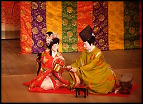 Tea ceremony performed at the Gion Kobu Kaburen-jo theatre. Kyoto, Japan (color)