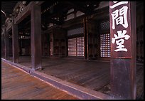 Wooden Hall and panels, Sanjusangen-do Temple. Kyoto, Japan