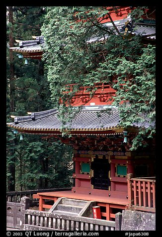 Base of a five story pagoda in Tosho-gu Shrine. Nikko, Japan (color)