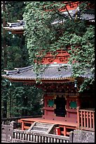 Base of a five story pagoda in Tosho-gu Shrine. Nikko, Japan ( color)