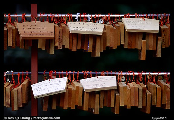 Prayer tablets. Nikko, Japan