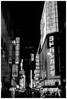 Yodobashi, the world largest camera store in Shinjuku West at night. Tokyo, Japan (black and white)