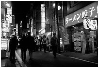 Backstreet by night. Tokyo, Japan ( black and white)