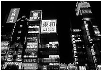 Neon lights by night, Shinjuku. Tokyo, Japan (black and white)