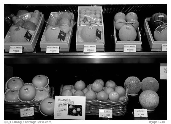 Incredibly high priced fruit in a department store. Tokyo, Japan (black and white)