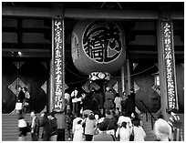 Entrance of the Senso-ji temple, Asakusa. Tokyo, Japan (black and white)