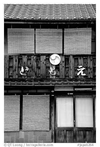 Exterior of a townhouse. Kyoto, Japan (black and white)