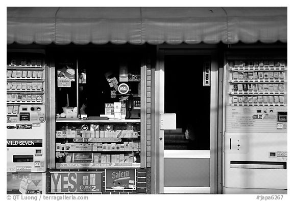 Convenience store. Kyoto, Japan (black and white)