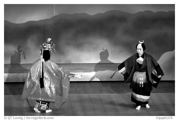 Performance at the Gion Kobu Kaburen-jo theatre. Kyoto, Japan