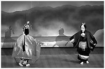 Performance at the Gion Kobu Kaburen-jo theatre. Kyoto, Japan (black and white)