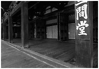 Wooden Hall and panels, Sanjusangen-do Temple. Kyoto, Japan (black and white)