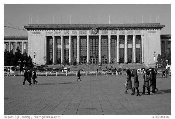 Great Hall of the People, Tiananmen Square. Beijing, China (black and white)