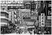 Street in Kowloon with signs in Chinese. Hong-Kong, China ( black and white)