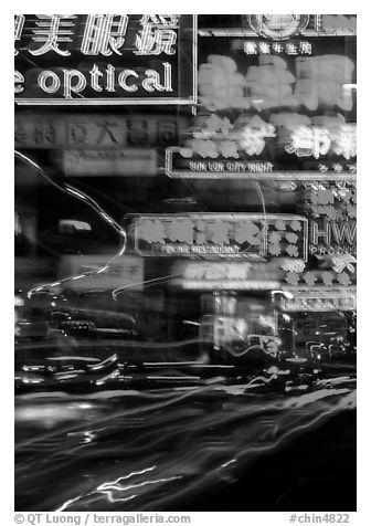 Blurry lights on Nathan road, Kowloon. Hong-Kong, China (black and white)