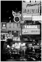 Blurred lights on Nathan road, Kowloon. Hong-Kong, China (black and white)