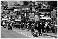 Busy sidewalk, Kowloon. Hong-Kong, China ( black and white)