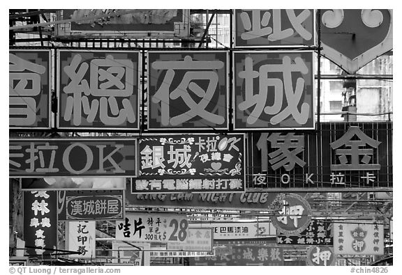 A forest of colorful signs in Chinese, Kowloon. Hong-Kong, China (black and white)