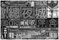 A forest of colorful signs in Chinese, Kowloon. Hong-Kong, China ( black and white)