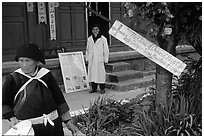 Clinic of Chinese Herbs of Dr Ho. Baisha, Yunnan, China (black and white)