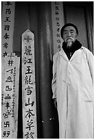 Dr Ho, famous taoist doctor. Baisha, Yunnan, China ( black and white)