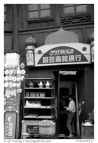 Store owned by a woman of the Muslim community. Kunming, Yunnan, China
