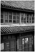 Detail of wooden house. Dali, Yunnan, China (black and white)