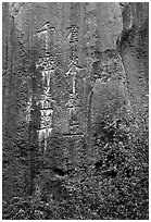 Inscription in Chinese on a limestone wall. Shilin, Yunnan, China (black and white)