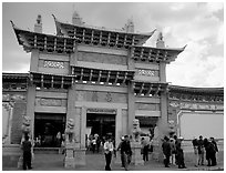 Mansion of Prince Mu. Lijiang, Yunnan, China ( black and white)