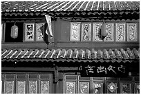 Detail of traditional house. Lijiang, Yunnan, China (black and white)