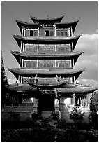 Wangu (everlasting) tower. Lijiang, Yunnan, China ( black and white)