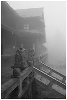 Xiangfeng temple in the fog. Emei Shan, Sichuan, China (black and white)