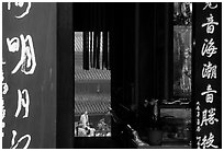 Doorway of Wannian Si. Emei Shan, Sichuan, China (black and white)