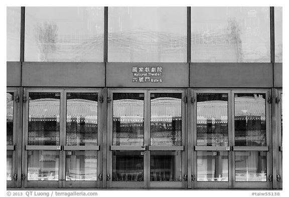 Reflections in National Theater entrance doors. Taipei, Taiwan (black and white)