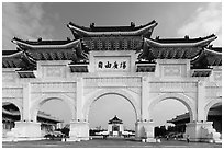 Gates of Chiang Kai-shek Memorial Hall. Taipei, Taiwan ( black and white)