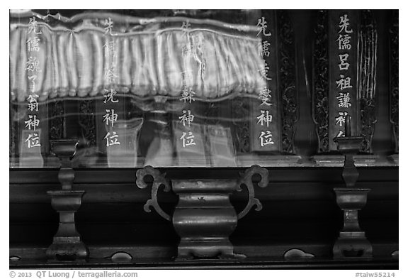 Reflections, West Side building, Confuscius Temple. Taipei, Taiwan (black and white)