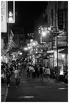 Main street at night, Sun Moon Lake Village. Sun Moon Lake, Taiwan (black and white)