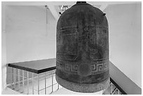 Bell, Tsen Pagoda. Sun Moon Lake, Taiwan (black and white)